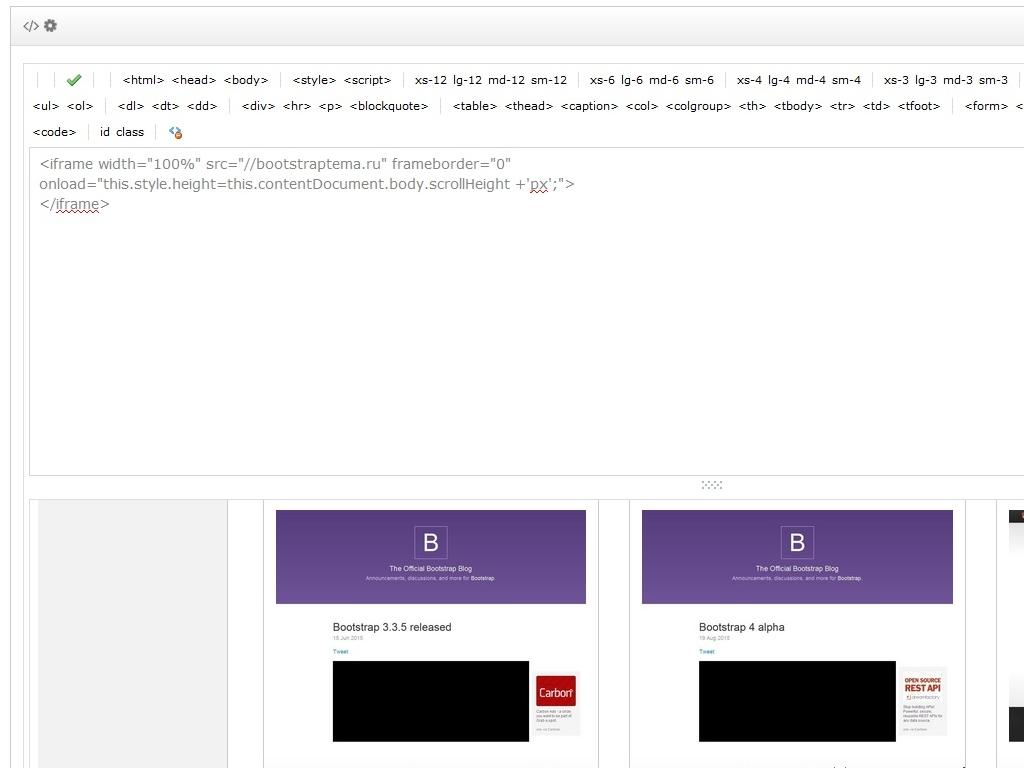 100% высоты для iframe / Информация / Сниппеты Bootstrap | BootstrapТема