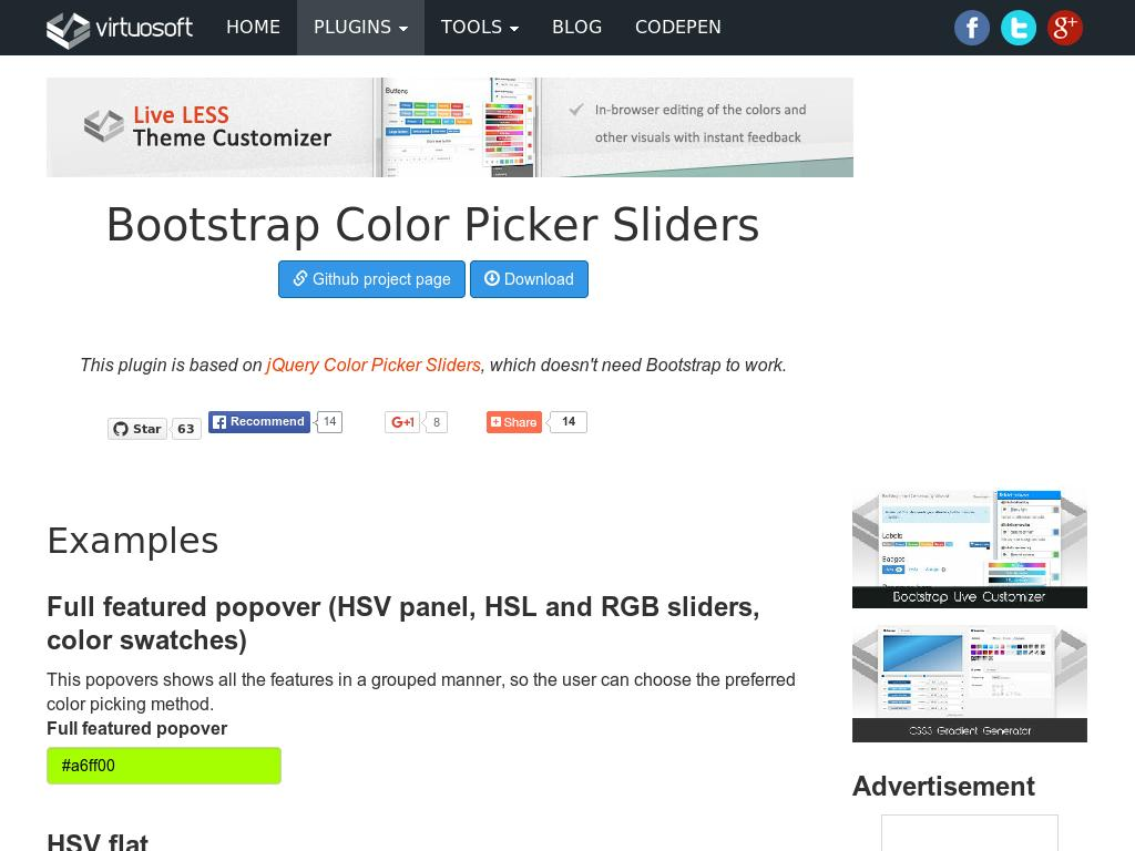 Bootstrap Color Picker Sliders - Улучшение