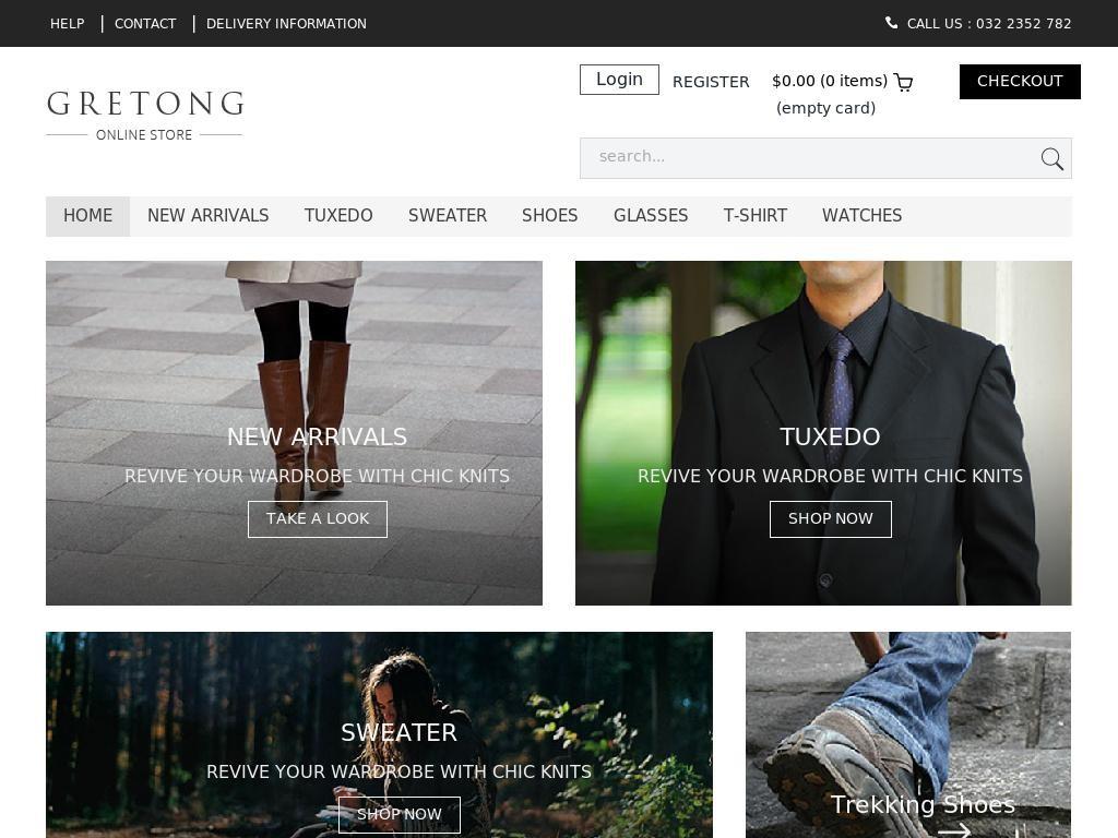 Gretong - Магазин