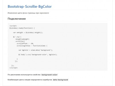 Bootstrap Scrollie BgColor