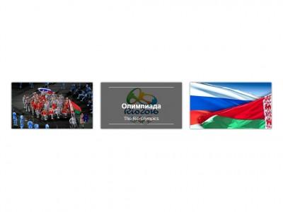 Belarus Effect Blocks Bootstrap
