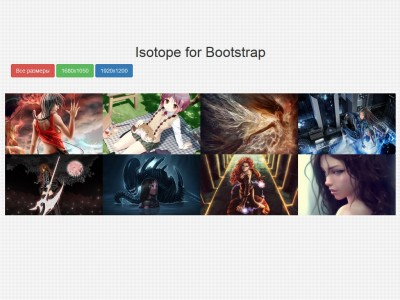 Isotope для Bootstrap
