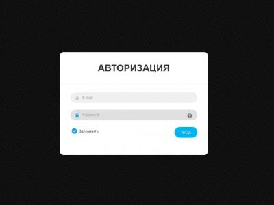 1b4d3f9e8cb6 Белая форма авторизации   Формы   Сниппеты Bootstrap   BootstrapТема