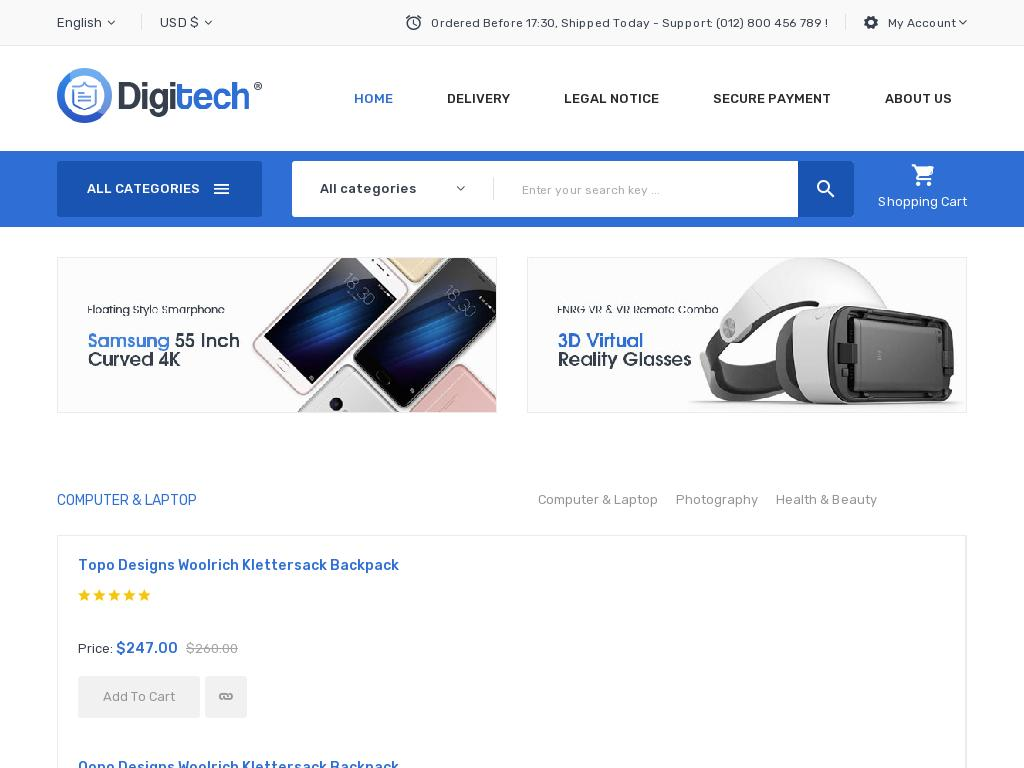 Digitech - PrestaShop - Магазин