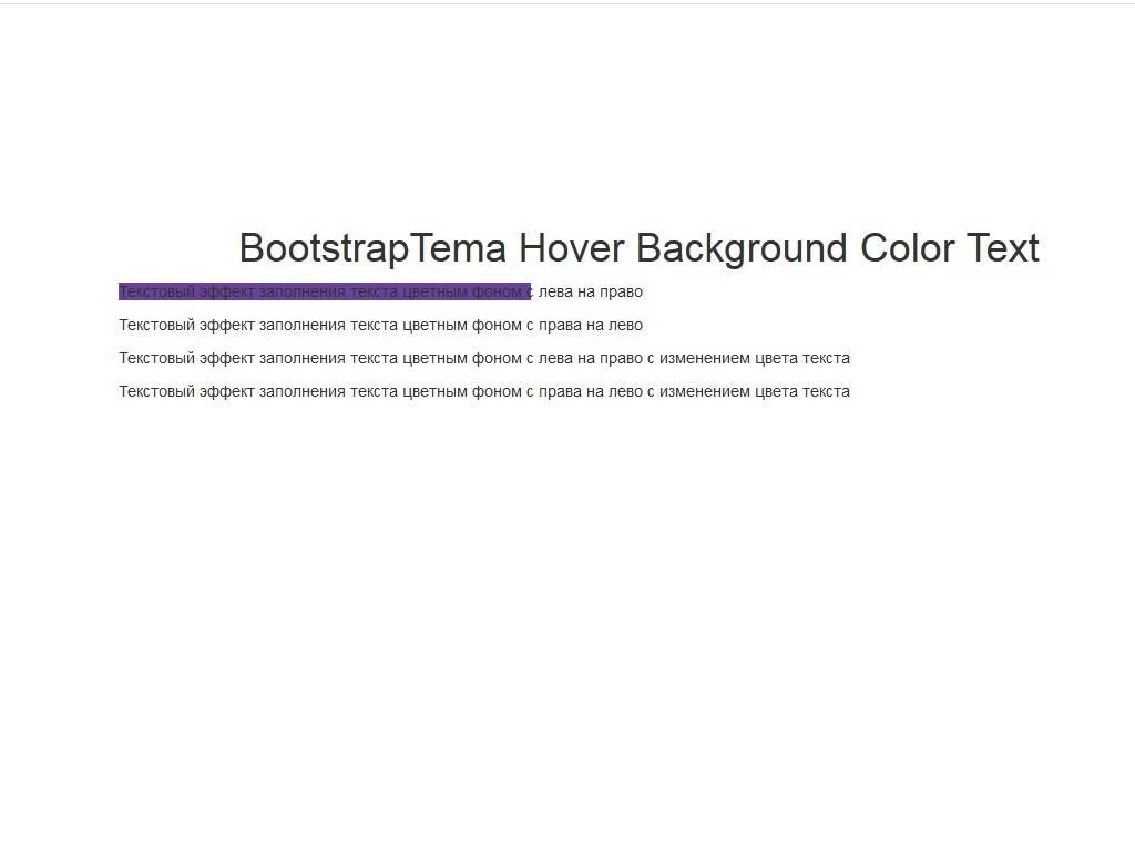 Hover Background Color Text