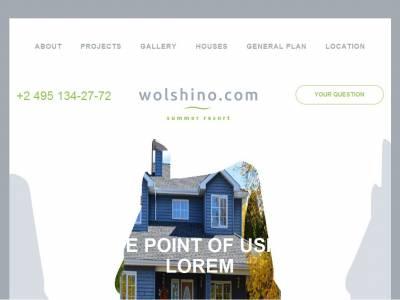 Wolshino