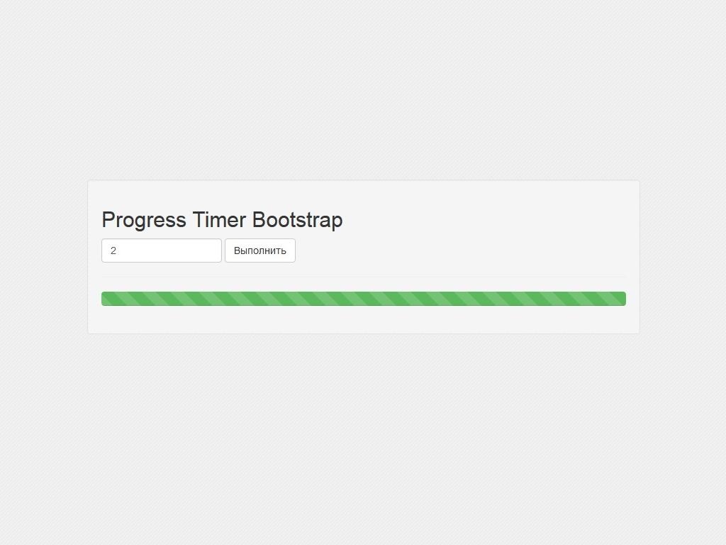 Progress Timer Bootstrap